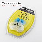 巴洛酷達 醫療級矽膠耳塞 藍 Barracuda earplug