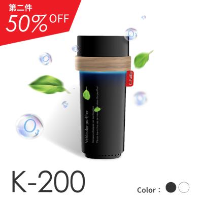 LOOKING K-200 臭氧除味機 殺菌除味/酒味/香水味/皮革味/霉味/異味