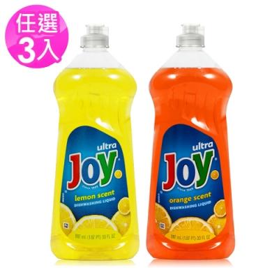 美國 JOY 濃縮洗碗精30oz/887ml(柑橘/檸檬)-3入組