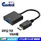 【易控王】DP公 轉 VGA母 轉接線/轉換線DP TO VGA(40-717-01) product thumbnail 1