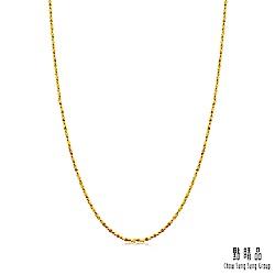 點睛品 滿天星 機織素鍊/黃金項鍊(40cm)_當日金價