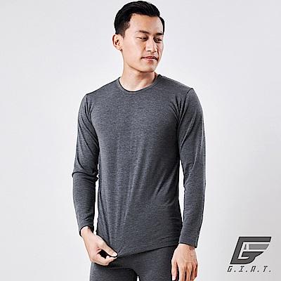 GIAT台灣製UP6度C蓄熱機能保暖衣(男/深灰)