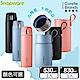 【美國康寧】Snapware內陶瓷不鏽鋼彈跳保溫杯530ML+燜燒罐830ML product thumbnail 1