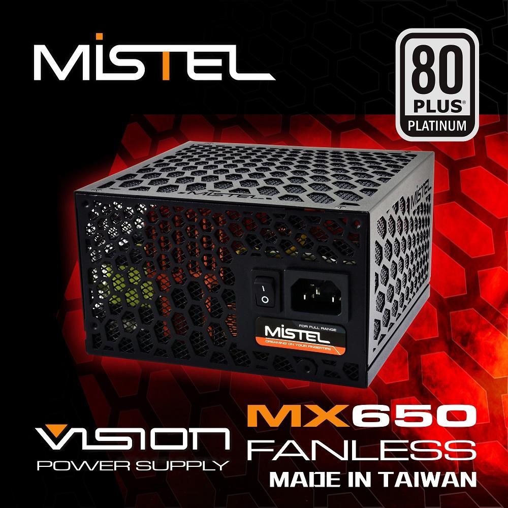 密斯特 MISTEL VISION MX650 FANLESS 白金 無風扇