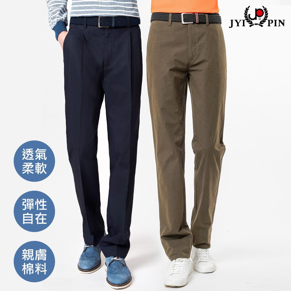 極品名店 機能保暖休閒褲(超值2件組)