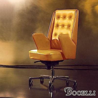 BOCELLI-DISEGNO設計風尚中背辦公椅(義大利牛皮)原皮褐