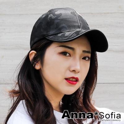 【滿額75折】AnnaSofia 光感迷彩簷滾革邊 防曬遮陽棒球帽運動帽老帽(酷黑系)