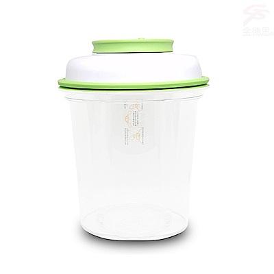金德恩 高科技智能晶片提把式真空保鮮罐禮盒5L
