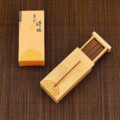 Fushankodo富山香堂-黃金琦楠57臥香飄逸盒