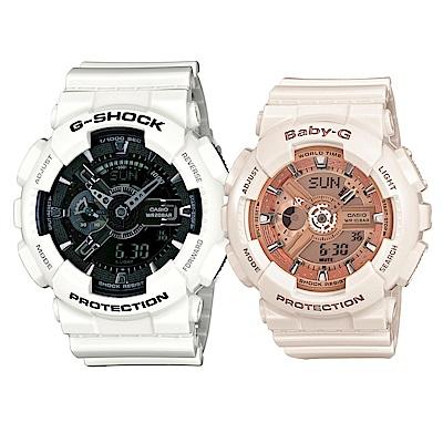 CASIO多層次機械感設計X戀戀甜心情侶錶(GA-110GW-7+BA-110-7A1)