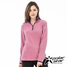 PolarStar 女 高領拉鍊保暖衣『紫紅』P19208
