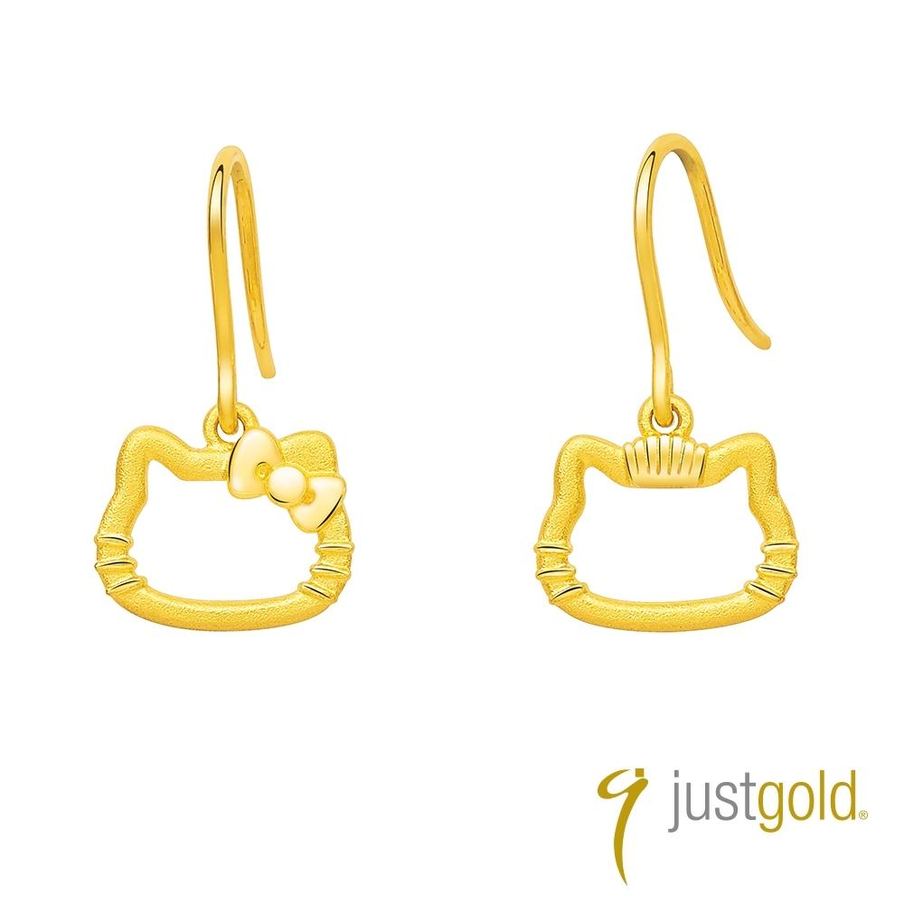 鎮金店Just Gold Kitty & Daniel 愛的約定 黃金耳環