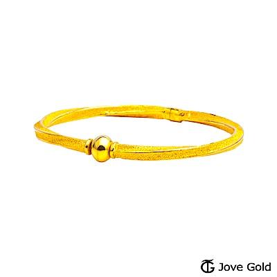 Jove Gold 漾金飾 唯一黃金手環-霧面