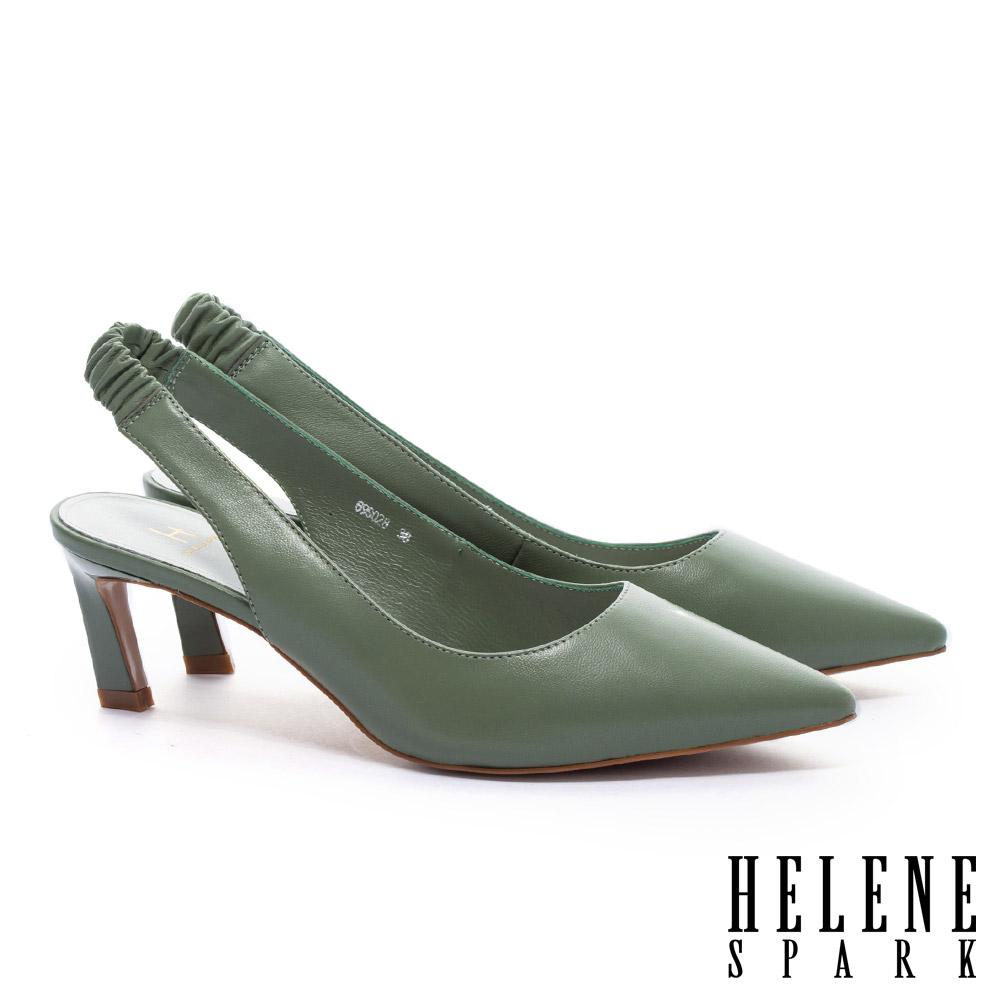 高跟鞋 HELENE SPARK 極簡主義淡雅法式後繫帶羊皮尖頭高跟鞋-綠