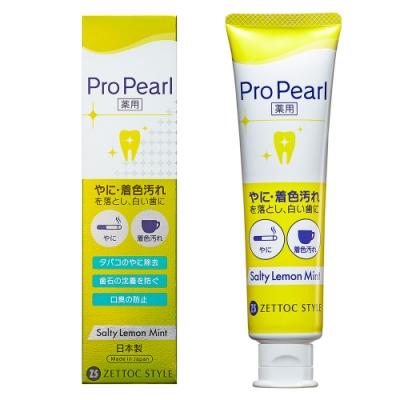 日本 Zettoc Propearl 淨白牙膏-薄鹽檸檬 100g