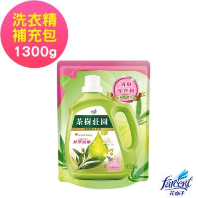 茶樹莊園 茶樹天然濃縮消臭洗衣精補充包 1300g