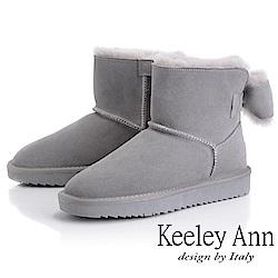Keeley Ann 暖心戀冬~立體蝴蝶結全真皮雪靴(淺灰色-Ann系列)