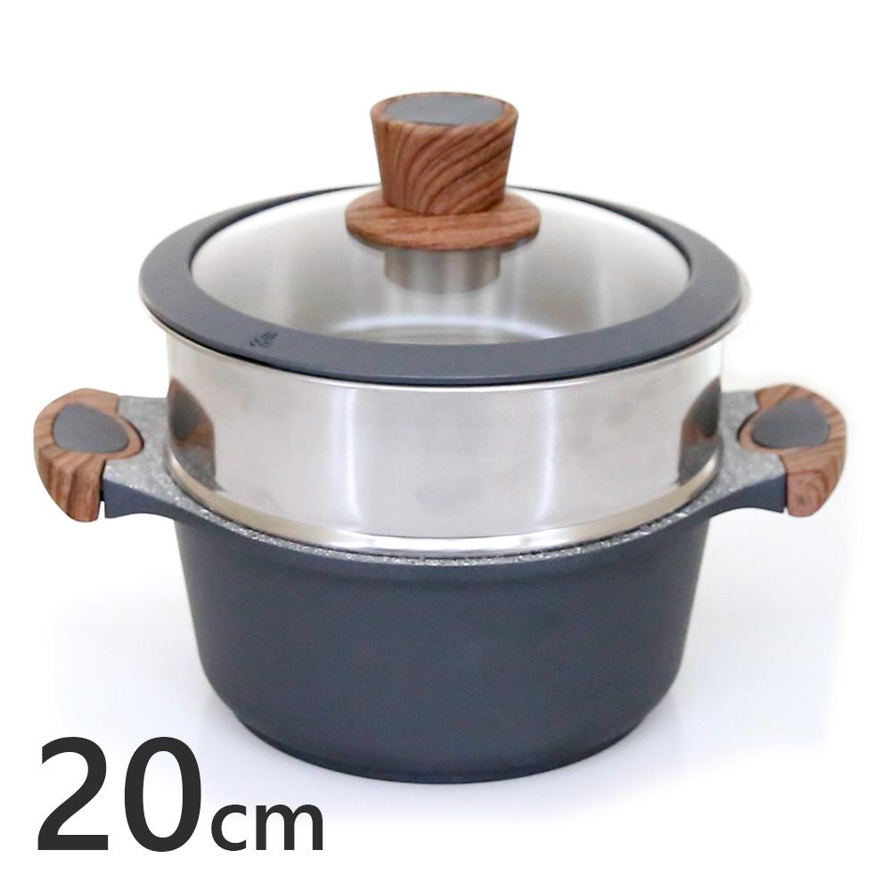 西華SILWA 西華瑞士原礦不沾多功能蒸煮鍋20cm 蒸鍋蒸籠組 電磁爐湯鍋推薦