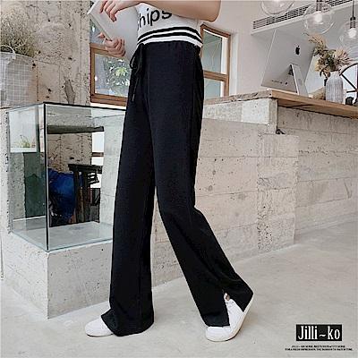 Jilli-ko 鬆緊高腰針織開衩闊腿褲- 黑