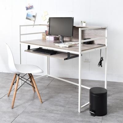 凱堡 工業風124x60x104cm電腦桌 工作桌 辦公桌 書桌 桌