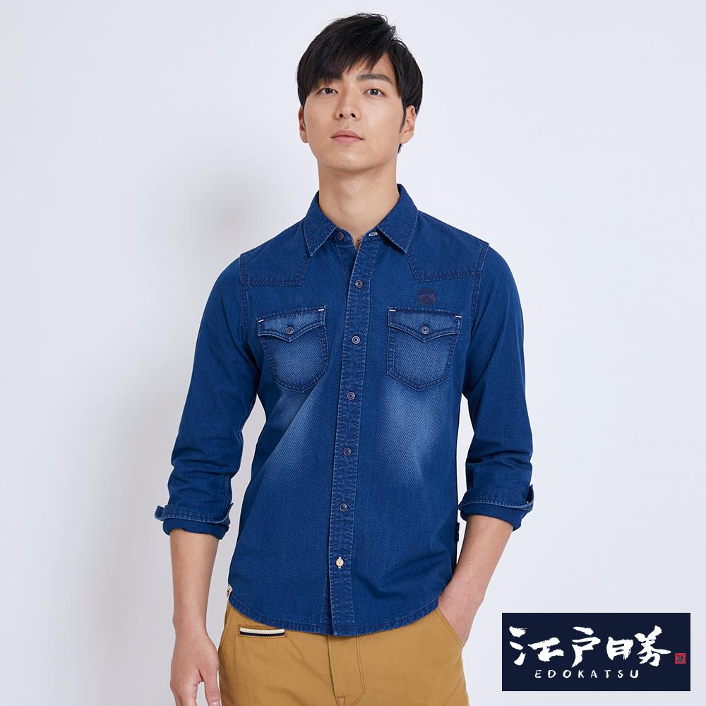 EDWIN EDO KATSU江戶勝 立體織紋 牛仔襯衫-男-中古藍