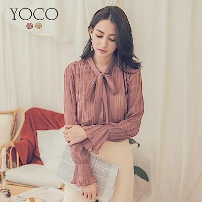 東京著衣-yoco 典雅氣質荷葉袖壓條氣質襯衫-S.M.L(共二色)