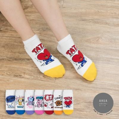 阿華有事嗎 韓國襪子 阿米最愛插畫風短襪 韓妞必備短襪 正韓百搭卡通襪