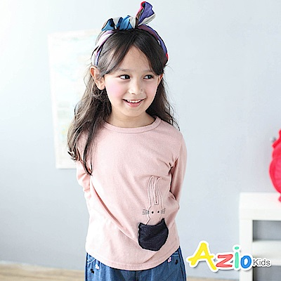 Azio Kids 上衣 小兔子刺繡單口袋造型長袖T恤(豆粉)