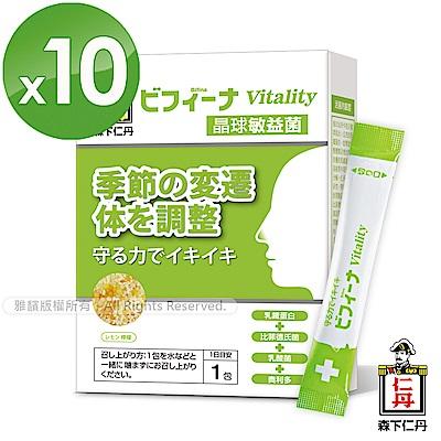森下仁丹 晶球敏益菌(14包/盒x10盒)