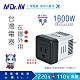 【N Dr.AV聖岡科技】SC-22K 220V變110V電子式電壓調整器/1600W(台灣電器國外用) product thumbnail 1