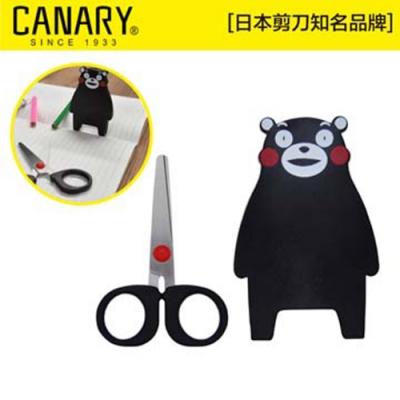 【日本CANARY】熊本熊小剪刀-療癒系小物