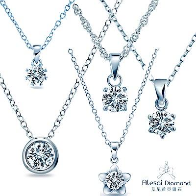Alesai 艾尼希亞鑽石 30分 鑽石項鍊 (5選1)