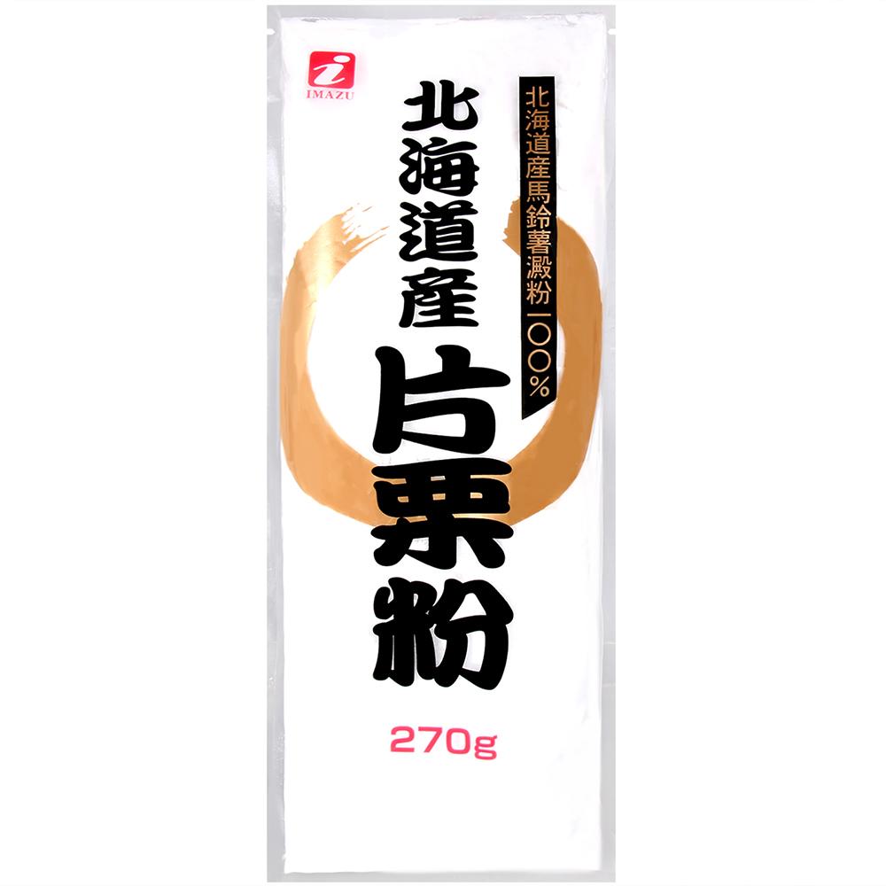 IMAZU 北海道片栗粉(270g)