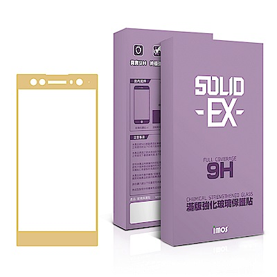 iMos SONY Xperia XA2 Ultra 熱彎3D 滿版玻璃貼(金)