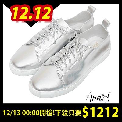 Ann'S第二代超軟真牛皮綁帶小白鞋-銀