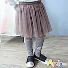 Azio Kids 長褲 假兩件網紗裙星星印花鬆緊長褲(鐵灰)