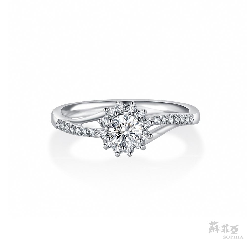 SOPHIA 蘇菲亞珠寶 - 艾蜜莉 30分 18K白金 鑽石戒指