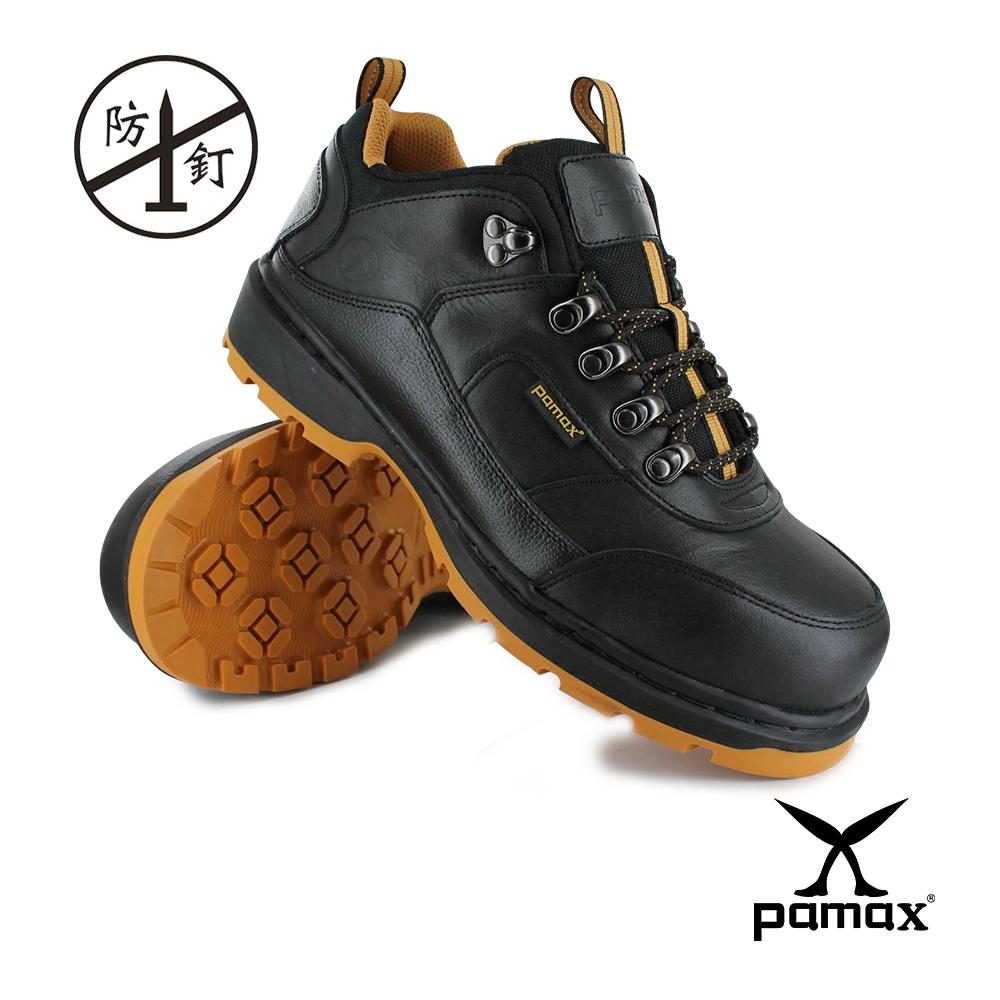 PAMAX帕瑪斯【防穿刺帥氣馬丁安全工作鞋】PW00102PPH-頂級氣墊-新型專利底-反光設計