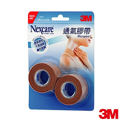 3M Nexcare 膚色通氣膠帶透氣膠帶17003 (1吋2捲入)