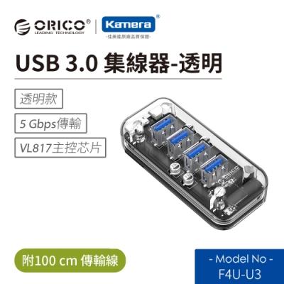 ORICO 4port USB3.0 集線器 4孔/4埠 (F4U-U3)