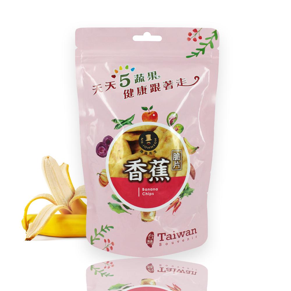 強森先生 香蕉脆片(純素)(130g)