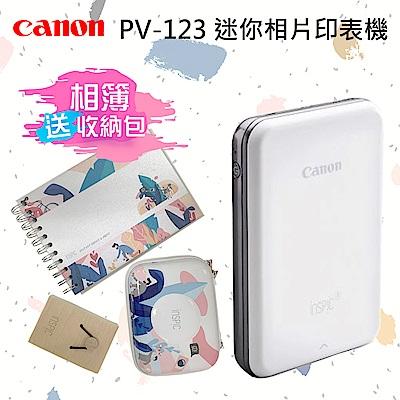 CANON PV-123 迷你相片印表機 灰色 (公司貨)