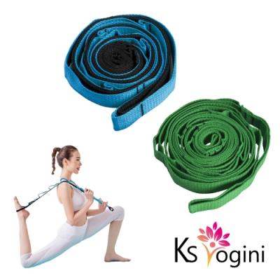 KS yogini 多節式瑜珈伸展訓練繩 拉筋帶