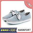 HANNFORT CALIFORNIA金沙扭結丹寧休閒鞋-女-淺水藍