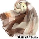 AnnaSofia 摩登柔透咖格 仿蠶絲大尺寸披肩絲巾圍巾(咖系)