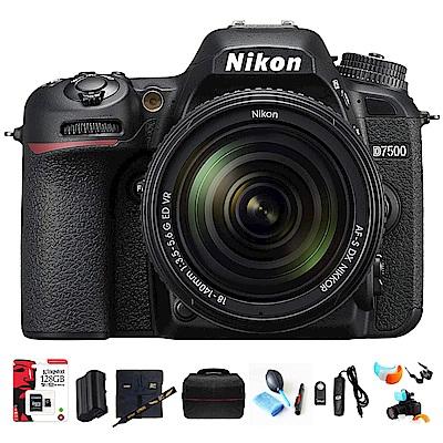 Nikon D7500 18-140mm 變焦鏡組 (公司貨) 大全配
