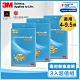 3M Slimax 超薄美型空氣清淨機 專用替換濾網 3入團購超值組 驚喜價 product thumbnail 1
