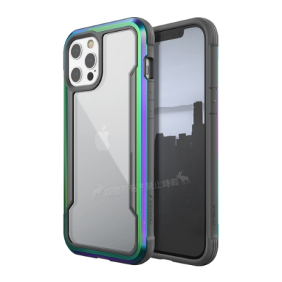 DEFENSE 刀鋒極盾Ⅲ iPhone 12 Pro Max 6.7吋 耐撞擊防摔手機殼(繽紛虹)