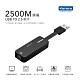 Kamera USB3.0 轉 RJ45 2.5G 外接網路卡 網路轉換器 (KA-UA2.5G) product thumbnail 1
