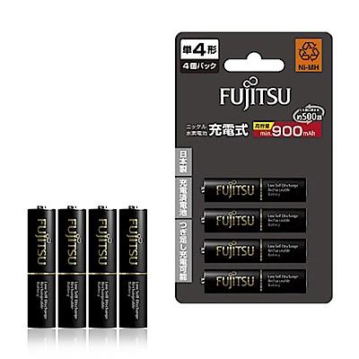 Fujitsu 低自放4號900mAh 鎳氫充電電池(4顆入)
